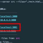 Browser syncでネットワーク速度をエミュレーションする